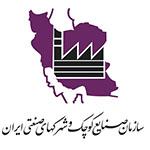 لوگوی شرکت شهرکهای صنعتی