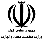 لوگوی وزارت صنایع