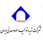 لوگوی تهیه و تولید مواد معدنی ایران