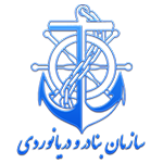 لوگوی سازمان بنادر و دریانوردی
