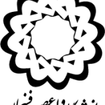rafsanjan